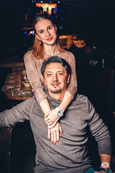 Александр Иванов и группа «Рондо», 21 ноября 2018 - Ресторан «Максимилианс» Тюмень - 0054