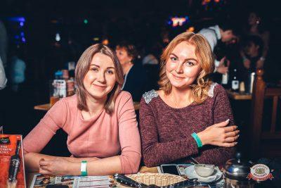 Александр Иванов и группа «Рондо», 21 ноября 2018 - Ресторан «Максимилианс» Тюмень - 0056