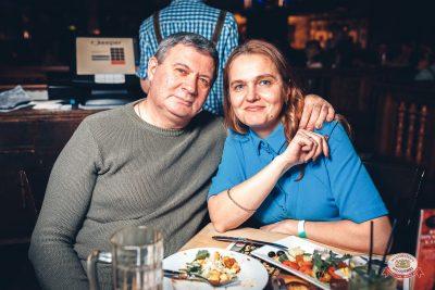 Александр Иванов и группа «Рондо», 21 ноября 2018 - Ресторан «Максимилианс» Тюмень - 0060