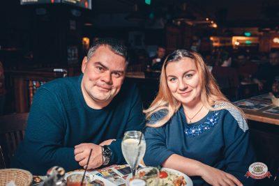 Lumen, 22 ноября 2018 - Ресторан «Максимилианс» Тюмень - 0019