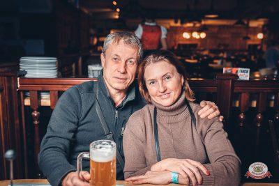 Lumen, 22 ноября 2018 - Ресторан «Максимилианс» Тюмень - 0020
