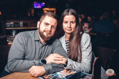 Lumen, 22 ноября 2018 - Ресторан «Максимилианс» Тюмень - 0023