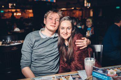 Lumen, 22 ноября 2018 - Ресторан «Максимилианс» Тюмень - 0028