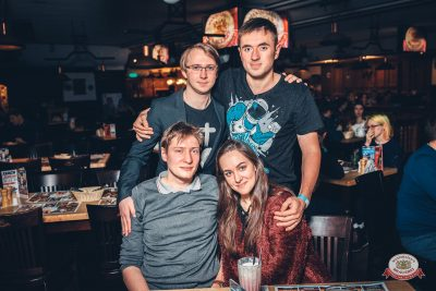 Lumen, 22 ноября 2018 - Ресторан «Максимилианс» Тюмень - 0029