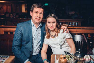 Lumen, 22 ноября 2018 - Ресторан «Максимилианс» Тюмень - 0032