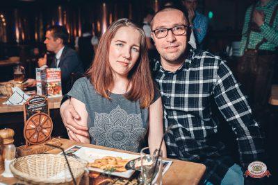 Lumen, 22 ноября 2018 - Ресторан «Максимилианс» Тюмень - 0042