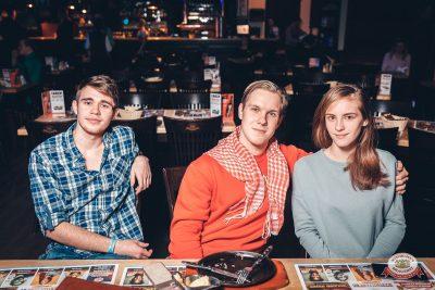 Lumen, 22 ноября 2018 - Ресторан «Максимилианс» Тюмень - 0046