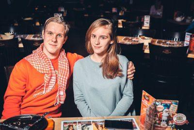 Lumen, 22 ноября 2018 - Ресторан «Максимилианс» Тюмень - 0047