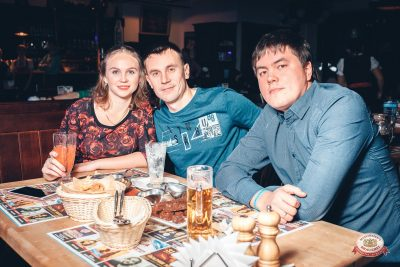 Lumen, 22 ноября 2018 - Ресторан «Максимилианс» Тюмень - 0048
