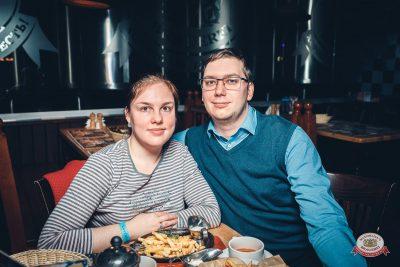 Lumen, 22 ноября 2018 - Ресторан «Максимилианс» Тюмень - 0052