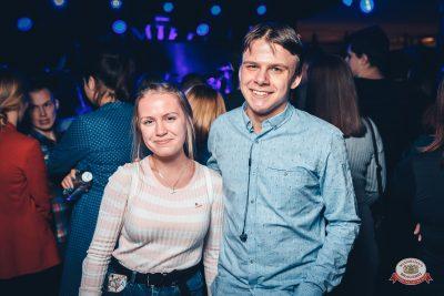 Lumen, 22 ноября 2018 - Ресторан «Максимилианс» Тюмень - 0069