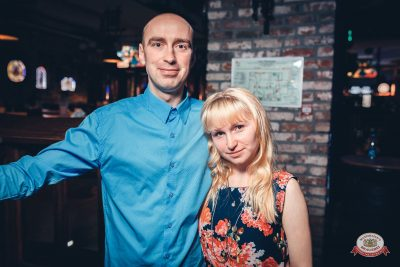 Lumen, 22 ноября 2018 - Ресторан «Максимилианс» Тюмень - 0073