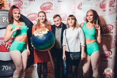 «Вечеринка Ретро FM», 23 ноября 2018 - Ресторан «Максимилианс» Тюмень - 0004