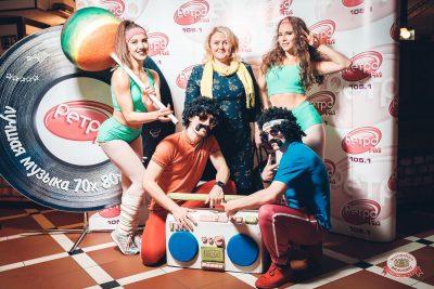 «Вечеринка Ретро FM», 23 ноября 2018 - Ресторан «Максимилианс» Тюмень - 0006