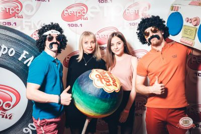 «Вечеринка Ретро FM», 23 ноября 2018 - Ресторан «Максимилианс» Тюмень - 0008