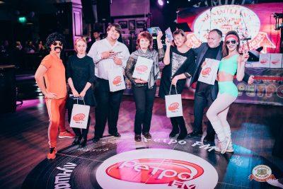 «Вечеринка Ретро FM», 23 ноября 2018 - Ресторан «Максимилианс» Тюмень - 0010