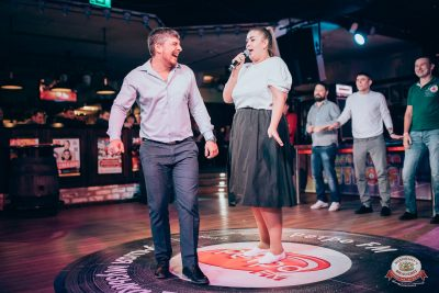 «Вечеринка Ретро FM», 23 ноября 2018 - Ресторан «Максимилианс» Тюмень - 0015