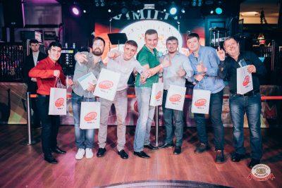 «Вечеринка Ретро FM», 23 ноября 2018 - Ресторан «Максимилианс» Тюмень - 0018