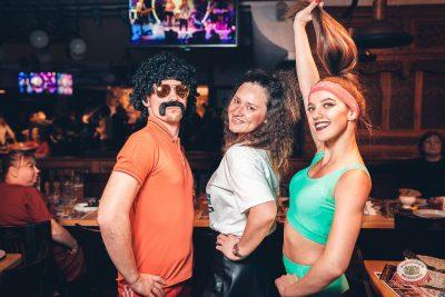 «Вечеринка Ретро FM», 23 ноября 2018 - Ресторан «Максимилианс» Тюмень - 0019