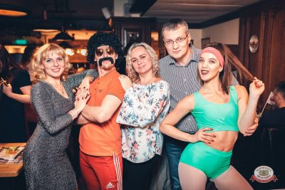 «Вечеринка Ретро FM», 23 ноября 2018 - Ресторан «Максимилианс» Тюмень - 0022