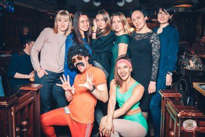«Вечеринка Ретро FM», 23 ноября 2018 - Ресторан «Максимилианс» Тюмень - 0024