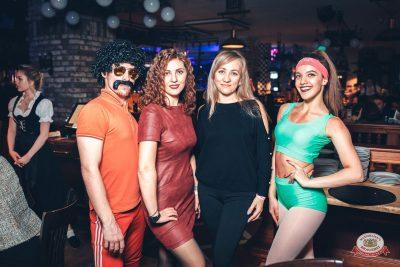 «Вечеринка Ретро FM», 23 ноября 2018 - Ресторан «Максимилианс» Тюмень - 0026