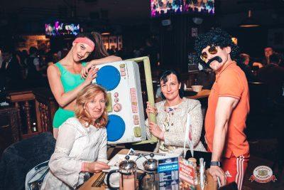 «Вечеринка Ретро FM», 23 ноября 2018 - Ресторан «Максимилианс» Тюмень - 0027