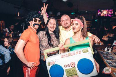 «Вечеринка Ретро FM», 23 ноября 2018 - Ресторан «Максимилианс» Тюмень - 0031