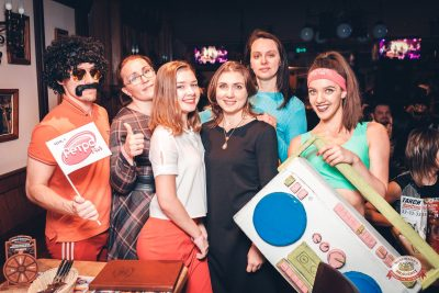 «Вечеринка Ретро FM», 23 ноября 2018 - Ресторан «Максимилианс» Тюмень - 0032