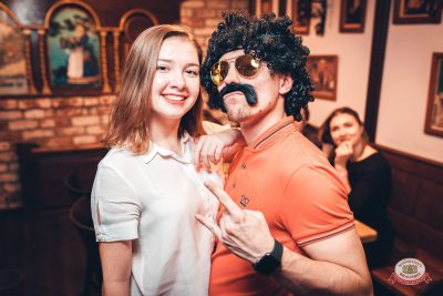 «Вечеринка Ретро FM», 23 ноября 2018 - Ресторан «Максимилианс» Тюмень - 0033