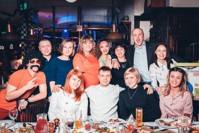 «Вечеринка Ретро FM», 23 ноября 2018 - Ресторан «Максимилианс» Тюмень - 0034