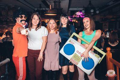 «Вечеринка Ретро FM», 23 ноября 2018 - Ресторан «Максимилианс» Тюмень - 0036