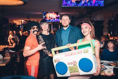 «Вечеринка Ретро FM», 23 ноября 2018 - Ресторан «Максимилианс» Тюмень - 0040