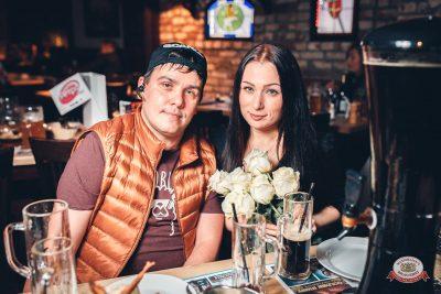 «Вечеринка Ретро FM», 23 ноября 2018 - Ресторан «Максимилианс» Тюмень - 0043