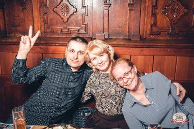 «Вечеринка Ретро FM», 23 ноября 2018 - Ресторан «Максимилианс» Тюмень - 0045