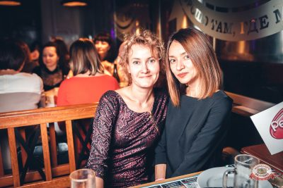 «Вечеринка Ретро FM», 23 ноября 2018 - Ресторан «Максимилианс» Тюмень - 0047