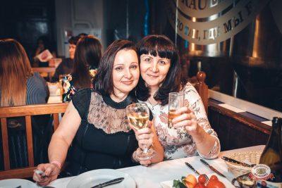 «Вечеринка Ретро FM», 23 ноября 2018 - Ресторан «Максимилианс» Тюмень - 0048