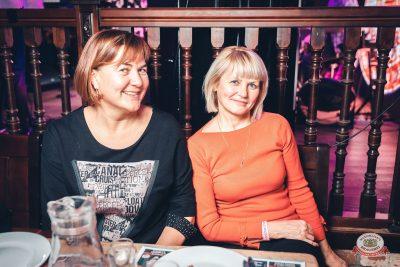 «Вечеринка Ретро FM», 23 ноября 2018 - Ресторан «Максимилианс» Тюмень - 0059