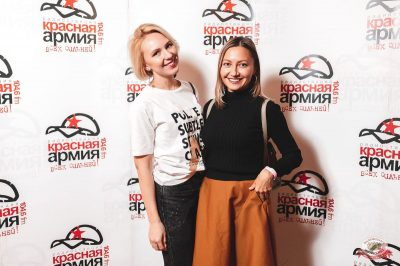 #2Маши, 28 ноября 2018 - Ресторан «Максимилианс» Тюмень - 12