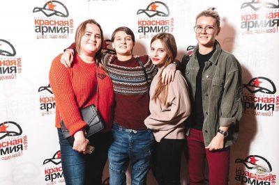 #2Маши, 28 ноября 2018 - Ресторан «Максимилианс» Тюмень - 16