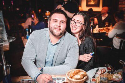 #2Маши, 28 ноября 2018 - Ресторан «Максимилианс» Тюмень - 23