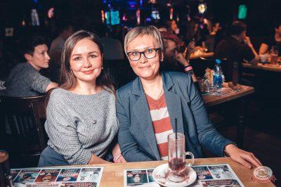 #2Маши, 28 ноября 2018 - Ресторан «Максимилианс» Тюмень - 26