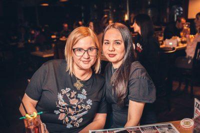 #2Маши, 28 ноября 2018 - Ресторан «Максимилианс» Тюмень - 27