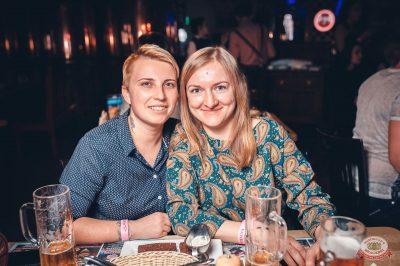 #2Маши, 28 ноября 2018 - Ресторан «Максимилианс» Тюмень - 28