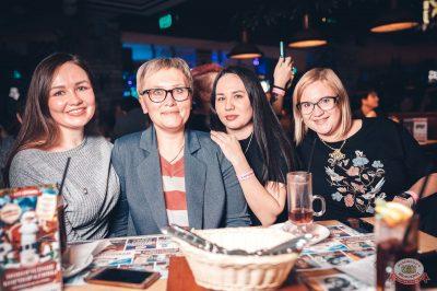 #2Маши, 28 ноября 2018 - Ресторан «Максимилианс» Тюмень - 29