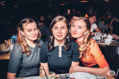 #2Маши, 28 ноября 2018 - Ресторан «Максимилианс» Тюмень - 36