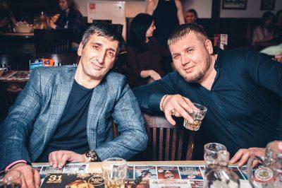 #2Маши, 28 ноября 2018 - Ресторан «Максимилианс» Тюмень - 37