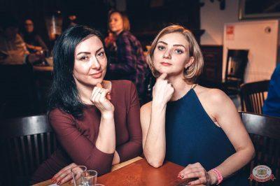 #2Маши, 28 ноября 2018 - Ресторан «Максимилианс» Тюмень - 38
