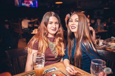 #2Маши, 28 ноября 2018 - Ресторан «Максимилианс» Тюмень - 40