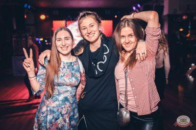 #2Маши, 28 ноября 2018 - Ресторан «Максимилианс» Тюмень - 41